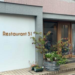 八千代中央の素敵なフレンチレストラン