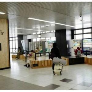 千葉県民の「森林愛」が満ちている駅