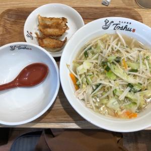 れんげ食堂でグルテンフリー 野菜スープランチ