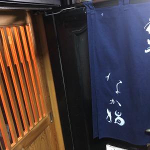 赤坂で見つけた‼️ 隠れ家の絶品ユッケ丼