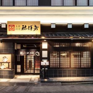 赤坂で激ウマ鰹のたたき定食