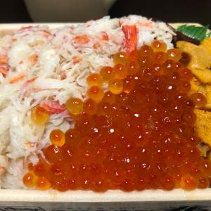 美味しい海鮮のお弁当