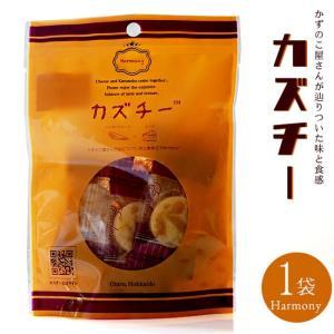 成城石井で買ったカズチーの大袋とつな八の天丼ランチ