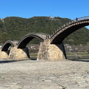 GOTOで広島女一人旅④ 2日目はなんと岩国へ