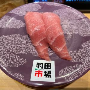 東京駅で羽田市場の回転寿司