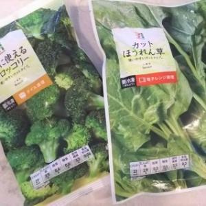 ありがたい!市販の冷凍野菜