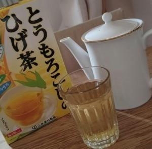 この夏は「とうもろこし茶」で