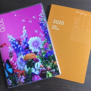 まだ2020年の手帳が決まっていない方はぜひ