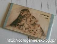 歴代手帳をのぞいてみよう ~030~ 1996年 SAN-X手帳
