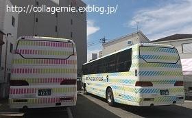 mt factory tour vol.9【ノベルティ】