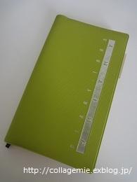 歴代手帳をのぞいてみよう ~015~ 1995年クツワ手帳