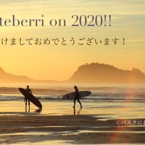 新年のごあいさつ2020