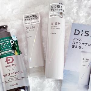 【DISM ディズム スターターセット】オススメ アンファー