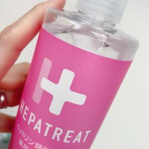 HEPATREAT(ヘパトリート)化粧水をパシャパシャ使ってます