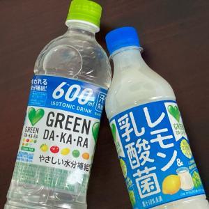 【熱中症対策】グリーンダカラ レモン&乳酸菌   rsp82ndlive