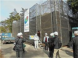 日本建築学会静岡支所の見学会