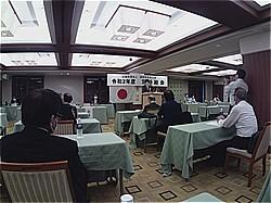 静岡県建築士会 総会
