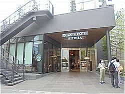 東急ホテルオープン
