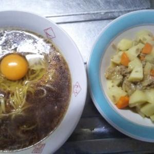 今日の料理!(^^)!