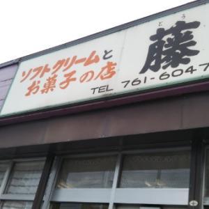 買い出し、カイダシ(^◇^)