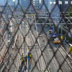 京浜東北線北行のの線路切替工事はどうなっている?