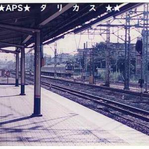 川崎駅東海道本線ホームの上屋