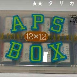 本棚からAPSカートリッジ ケースを発見~APSフィルムの整理は打ち止め