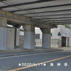 東海道貨物線高架を補強しよう