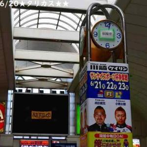 川崎駅は故障中