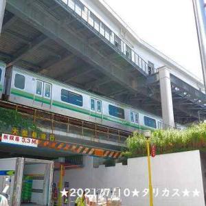 天気がいいので菊名駅新駅舎で初めて降りた
