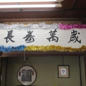 県内の100歳以上の6%が横須賀の方