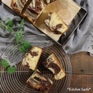 HM☆チョコバナナマーブルケーキ【#簡単レシピ#ホットケーキミックス】