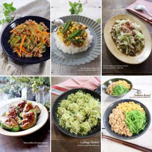 レンジで簡単!ひき肉と春雨のピリ辛炒め♡【#簡単レシピ#レンジ】