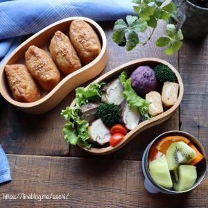 息子の*椎茸つくね&お稲荷さん弁当♡【#お弁当#お弁当の詰め方】