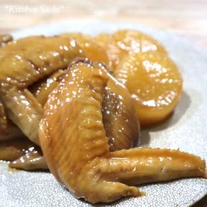 鶏手羽先と大根の甘辛煮♡【#簡単レシピ#煮物】
