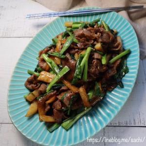 牛肉とじゃがいもとニラの甘辛炒め♡【#簡単レシピ#牛肉】