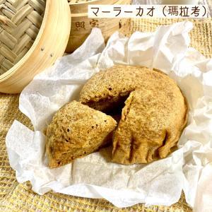 ホットケーキミックスで簡単なのにふんわりもっちり!中華蒸しパン「マーラーカオ」#michill