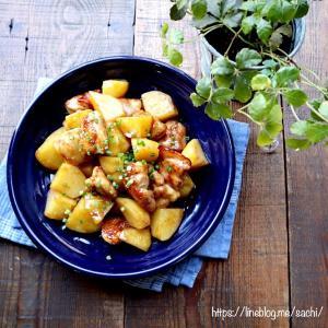 照り焼きポテトチキン♡【#簡単レシピ#鶏肉#おかず】