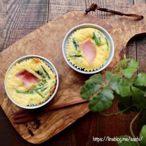 お弁当に!ほうれん草とベーコンのキッシュ♡【#簡単レシピ#お弁当#作り置き】