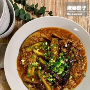 麻婆茄子♡【#簡単レシピ#なす】