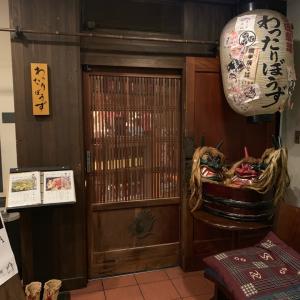 五反田  わったりぼうずで秋田の馬刺や比内地鶏と美酒の饗宴!