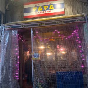 門前仲町  タイ屋台居酒屋ヤムヤムで雰囲気も味も本場を体感!