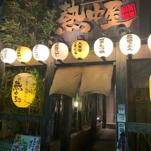 田町  九州熱中屋 田町芝浦LIVEで博多の皮串や生鯖刺しを