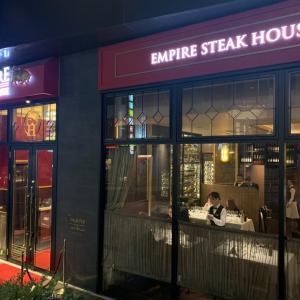 六本木  Empire Steake House で本場NYのキングオブステーキとワインを