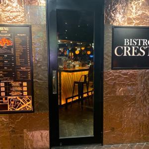 麻布十番  BISTRO CRESTAの大人の雰囲気でALL490円タパスやパエリアを!