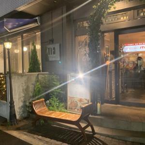 渋谷  ll Fiume(イルフューメ)で三浦半島の旬野菜イタリアンとサングリアボウルを!