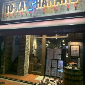 水天宮前  YAKINIKU&WINE  TOKA HANAREで生肉と名物厚切りとろタンを