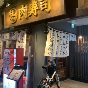 北千住 肉寿司で恵比寿横丁でも人気の馬肉の肉刺しや肉珍味を