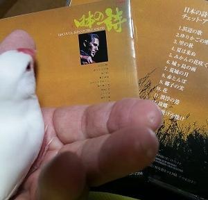"""『""""ギターの神様""""チェット・アトキンス「日本の詩~DISCOVER JAPAN~」を聴く』の巻♪"""