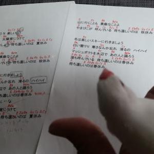 『追悼 弘田三枝子さん(73歳)の遺したもの』の巻♪
